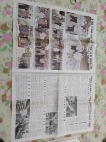 朝鲜报纸 로동신문 (2015年/12月19日)