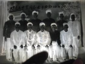 老照片底片    欢送王中堂同志还乡留念  1962年    照片12厘米宽8.4厘米   B箱薄膜袋内