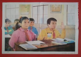 教学挂图小学生日常行为规范教学图片(认真学习)翁承伟画