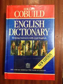 个人藏书 带软塑封 英国出版 韩国印刷  原装辞典 柯林斯COBUILD 英语词典 第二版  COLLINS COBUILD ENGLISH LANGUAGE DICTIONARY