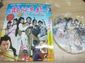 电影DVD 财神客栈