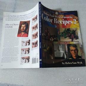 Helen Van Wvks Favorite  Color Recipes  2(英文版)