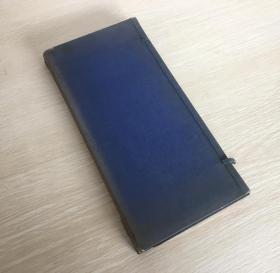 日本原钤印谱 《槐阴书楼印谱》 4册全  (日本)姫岛竹外编 1920年 包邮