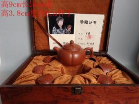 近代名人刘凤英紫砂壶一套