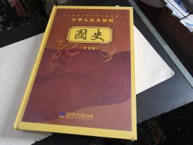 中华人民共和国国史纪事《影视版》VCD共25张 精装. 未拆封