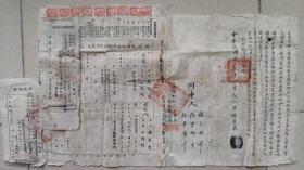民国地契房照类-----中华民国35年,山西省稷山县