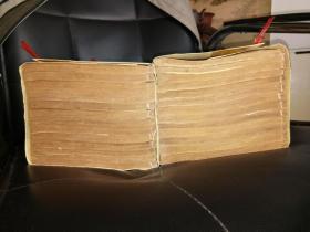 (国家著录珍贵善本)明代万历22年1594年南京国监冯梦桢官刻大字版沈约《宋书》原装26厚册100卷全。乾隆大文学家钱维乔藏书。每页书口都有年款,字大如钱,刻工大气,非常精美,有嘉靖遗风。近500年传世孤品全套的全国没几套(另有补图)