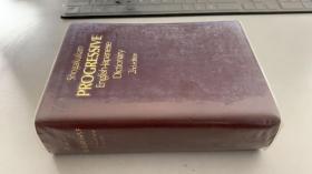 Shogakkukan PROGRESSIVE English-Japanese Dictionary 2nd edition