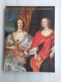 17世纪オランダ·フランドル绘画 エルミターヅエ美术馆展