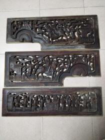 清代镂空雕――戏曲人物木板三块合售