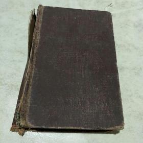 四角号码新词典(第五次修订重排本)