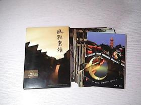 明信片 风雅乌镇(9张)