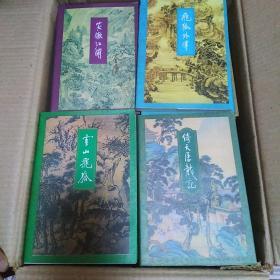 金庸作品集:全部武侠小说,大陆独家授权出版,12种:36种。全新正版。