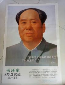 毛泽东(1893一1976)