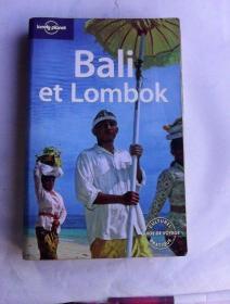 Lonely Planet:  Bali et Lombok     法文版 孤獨星球旅游指南——巴厘島和龍目島 2007