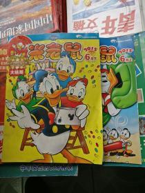 米老鼠【2015年6月上下期】2本合售、品相以图片为准