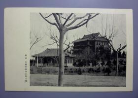 民国明信片—南京·国民政府主席官邸