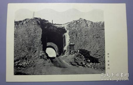 民国明信片—南京·光华门
