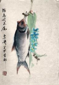 王雪涛作品《鱼》