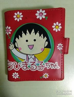 樱桃小丸子钱包