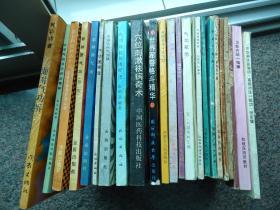 處理圖書24本