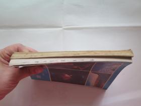 (90高中简历)高级中学地理课本上下册(v高中)本人年代课本毕业图片