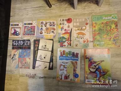 孙悟空画刊(1984年第4 期)