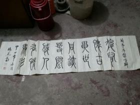 汶上县书画作品057