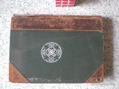 佛教大辞典别卷索引 赠品!请勿下订单�。�! 包邮国内挂.