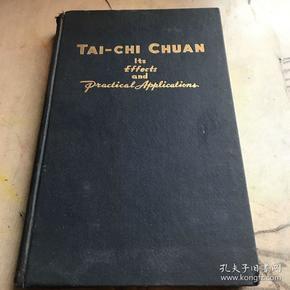 太极拳 陈炎林  民国外文原版