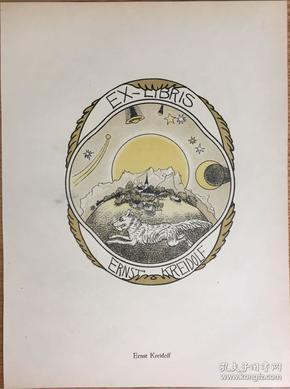 瑞典著名插画家Ernst Kreidolf石版套色藏书票星空