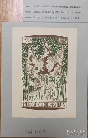 瑞典著名插画家Ernst Kreidolf木刻套色藏书票舞叶精灵