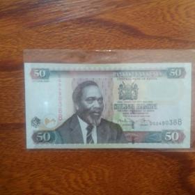 肯尼亚50先令