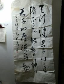 汶上县书画作品059