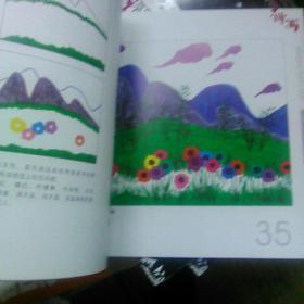 彩笔画课堂风景篇2