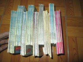 侠探寒羽良(卷1-卷九)【缺:卷三2,卷五3,卷六1】  42本合售