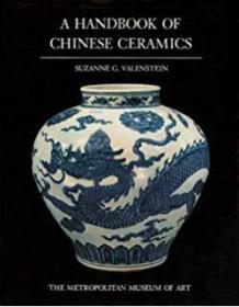 A handbook of chinese ceramics