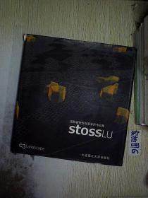 国际新锐景观事务所作品集:StossLu