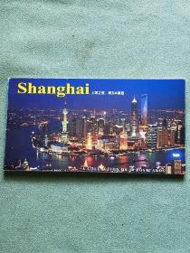 上海之夜:浦东&浦西 (明信片 一本18张)