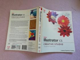 Adobe Illustrator CS CREATIVE STUDIO【实物拍图 无盘】英文版