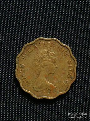 《香港硬币--贰毫--1975年》