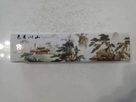粉彩山川秀色镇纸·镇尺·文房用品摆件.
