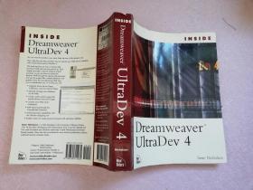 Dreamweaver UltraDev 4【实物拍图 无盘】英文版