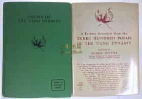 英译《唐诗三百首选集》《续集》,2册全/Soame Jenyns, 英译/Selections from the Three Hundred Poems of the Tang Dynasty