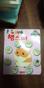 韩文 卡通原版彩色漫画 名字不认识