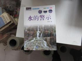 地球大视野丛书 全六册 全新正版未开封