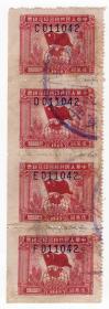 西南区税票------1949年西南区旗球图印花税票,伍万圆,4张042