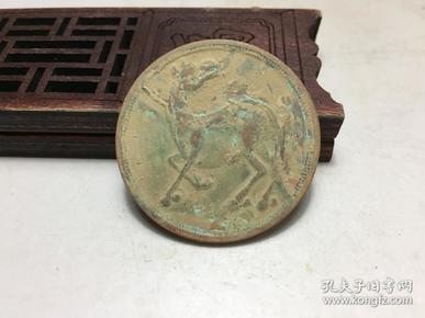 3N66 农村收来的老钱证 铜板 铜元 铜币 铜圆 收藏 藏币 古钱币收藏