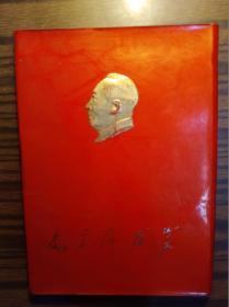 毛主席万岁(画片,全31张)                     (32开)《123》