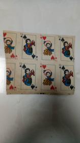 文革:丰收文娱片J(菏泽印刷厂1971年生产的第一批扑克产品)菏泽印刷厂首次生产